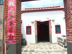 chinese.j